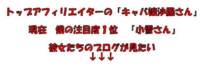 2007.4.15.PNG